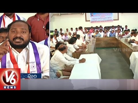 BC Welfare Committee Plans To Conduct Bus Yatra | Hyderabad | V6 News