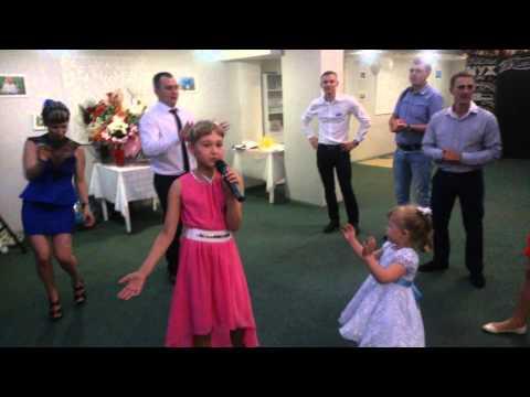 Песни для ребенка на свадьбу