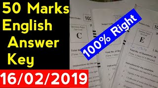 50 Marks English answer key 2019,#50marksEnglish answer key, Bihar Board answer key English