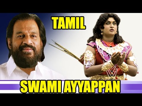 Swamy Ayyappan | History Of God Ayyappa In Tamil | Ayyappan Songs By Yesudas video