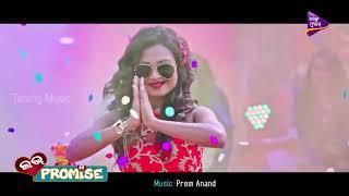 Saira Saira Dilbole Ora Ora LOVE PROMISE Odia new Movie official HD Video 2018