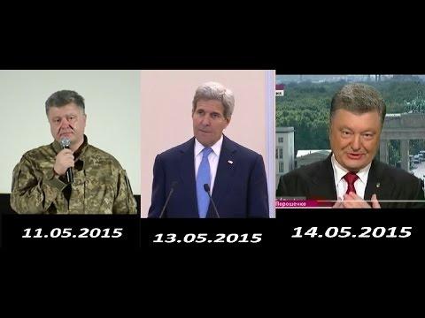 """Пьяный """"Киборг"""" Порошенко - отказался от своих слов.."""