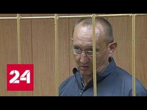 Съехала крыша: Яремчук рассказал, почему убил женщину-риелтора