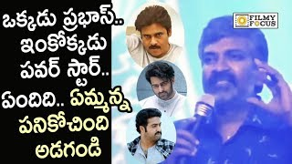 SS Rajamouli Sensational Punch on Pawan Kalyan, Prabhas and NTR Fans