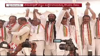 Delhi High Command Stops Congress Ledaers Padayatra In Telangana