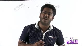 01. n-th derivative Part 02 | এন তম অন্তরক পর্ব ০২ | OnnoRokom Pathshala