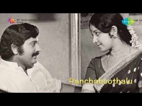 Panchaboothalu | Kavvinche Kallalo song
