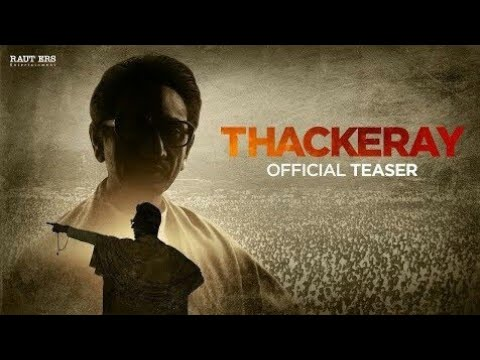 Balasaheb Thackeray Movie | Nawazuddin Siddiqui | Teaser/Trailer thumbnail