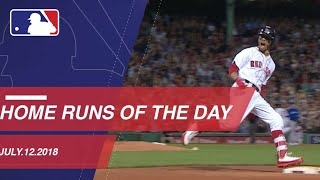 Watch all the home runs from July 12, 2018