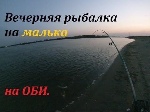 рыбалка протока фура