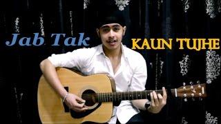download lagu M S Dhoni Unplugged Mashup I Acoustic Singh gratis