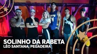 Solinho da Rabeta - Leo Santana, Pegadeira - Lore Improta | Coreografia