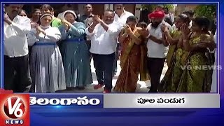 6PM Headlines | Christian Women Celebrates Bathukamma | Singareni Election Campaign