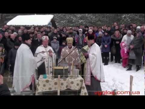 Спільна молитва зі свічками на Водохреща
