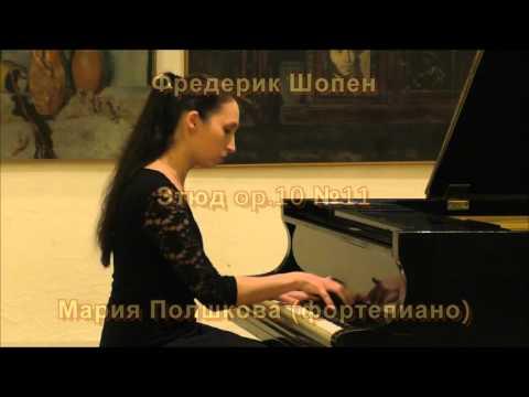 Шопен Фредерик - Этюд (до-диез минор), op.10 №4