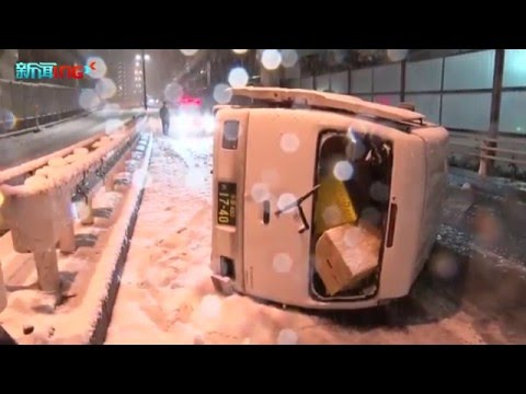 Tokyo's first winter snow disrupts transport and causes multiple injuries