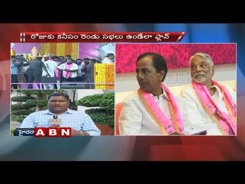 KCR going to address 100 meetings in 50 days | Early Polls | ABN Telugu