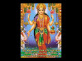 Lakshmi (Laxmi) Gayatri for...