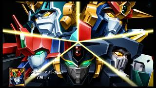Super Robot Wars X: All Final Attacks