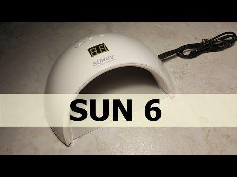 SUN 6 - лампа-сумка :)