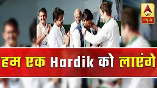 Rahul Gandhi Confident Hardik Patel Will Win   Master Stroke   ABP News