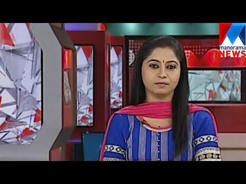 പ്രഭാത വാർത്ത | 8 A M News | News Anchor - Veena Prasad| December 02,2016   | Manorama News