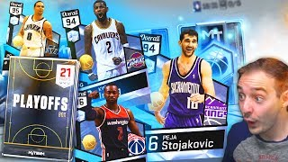 NBA 2K17 My Team SWEET DIAMOND PULL! TONS OF NEW INSANE DIAMONDS IN PACKS!
