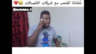 مشهد عماني مضحك mjomba