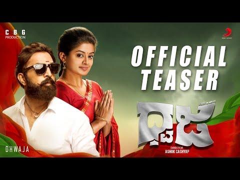 Dhwaja - Official Kannada Teaser | Ravi, Priyamani | Santhosh Narayanan/Chinna | Ashok Cashyap