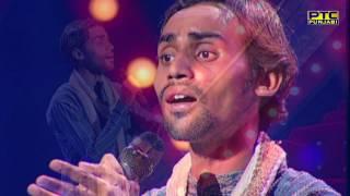 Download Mohit singing Maa by Kamal Khan | Voice Of Punjab Season 7 | PTC Punjabi 3Gp Mp4