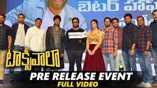 Taxiwala Movie Pre Release Event Full Video || Vijay devarakonda | Allu Arjun | Silverscreen