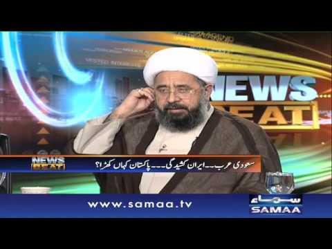 Saudi Arab-Iran Kasheedgi - News Beat, 08 Jan 2016