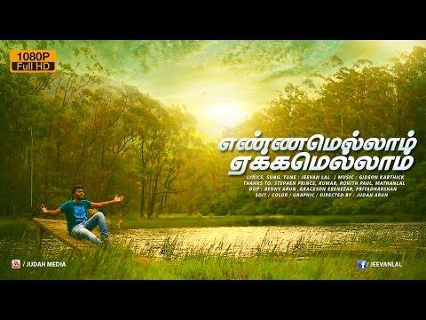Ennamellam Ekkeamellam- Tamil Christian Song video