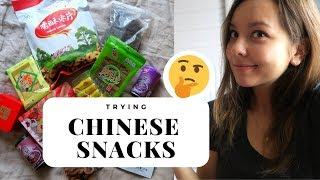 TASTE TEST || TRYING CHINESE SNACKS (VEGAN)