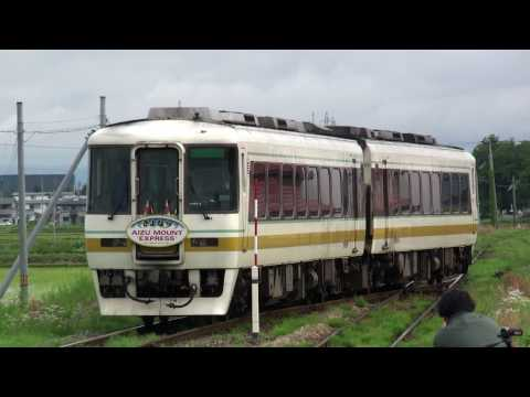 さよなら会津鉄道キハ8500系 AIZUマウントエクスプレス 【HD1080p】