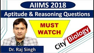AIIMS 2018   Aptitude & Reasoning   General Knowledge   MUST WATCH
