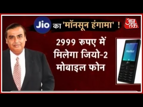 Jio Launches JioPhone 2 At Rs 2999; Features WhatApp, YouTube And Facebook