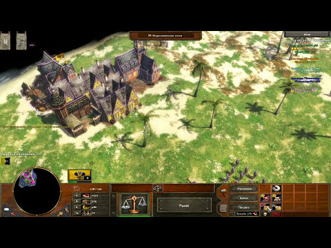 Live. Age of Empires III: Война проклятых [Запись]