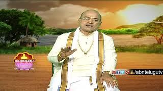 Garikapati Narasimha Rao About Lust | Nava Jeevana Vedam | Episode 1521