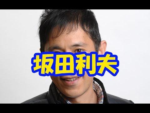 坂田利夫の画像 p1_33
