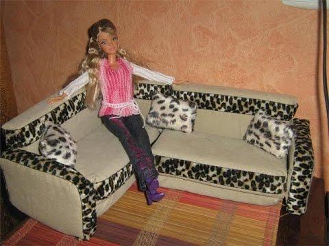 Как сделать кресла для кукол монстер хай своими руками