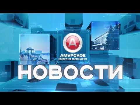 Новости  271017