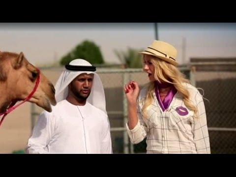 Леся и завидные женихи из ОАЭ - Вокруг М - Интер