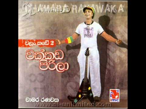 Chamara Ranawaka-athuru Welle video
