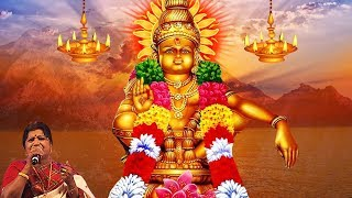 Lord Ayyappan Padipaattu - ஐயப்பன்  பக்தி பாடல்கள் - ஐயப்பன் படிபாடு - L.R.Eswari