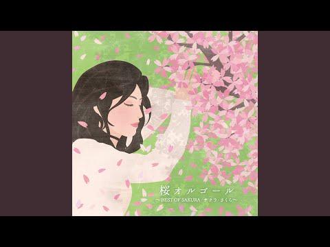 Sakura Drops (Hikaru Utada)