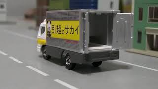 토미카 택시 트럭 자동차 장난감 Tomica Taxi Truck Car Toys