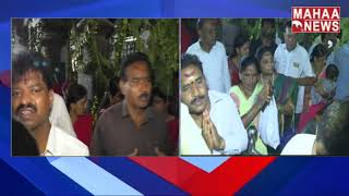Orugallu Ammavari Utsavalu That Ends Today | Warangal | MAHAA NEWS