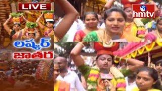 Ujjaini Mahankali Bonalu 2019: భక్తులతో కిక్కిరిసిన సికింద్రాబాద్ పరిసరాలు | hmtv