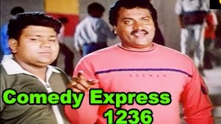 comedyexpress1236backtobacktelugucomedyscenes